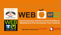 """WebApricot"" 5th Panarmenian  Web Film Festival is launched"