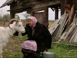 Granny, Vanya and the Goat