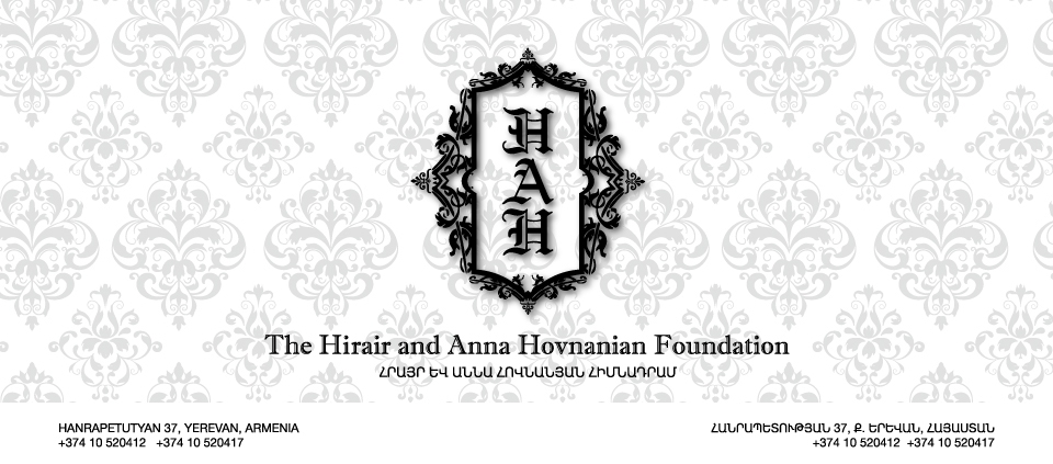 Hrair and Anna Hovnanian Foundation